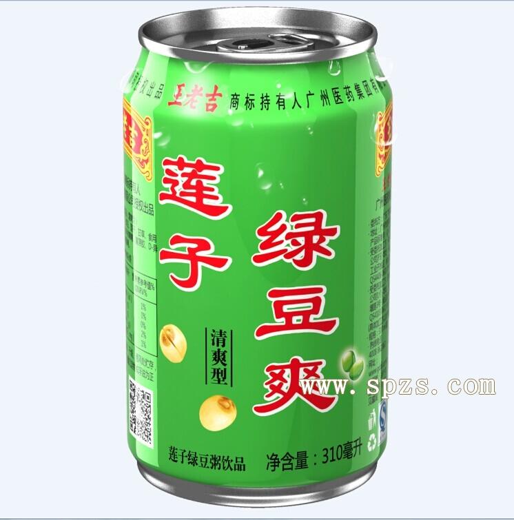 广粮果汁饮料