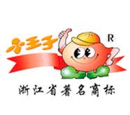 小王子食(shi)品