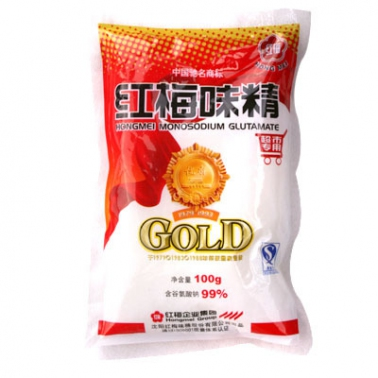 紅梅味(wei)精(jing)