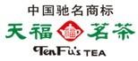 天福茗(ming)茶