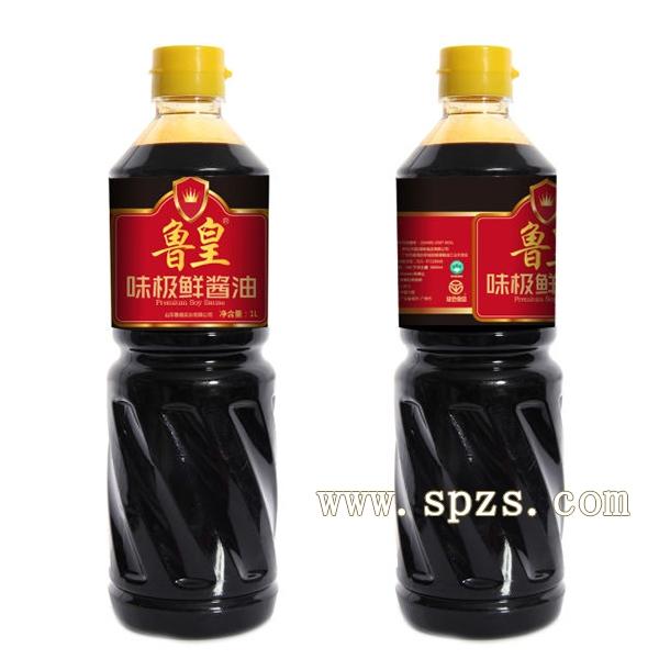 魯王食用油