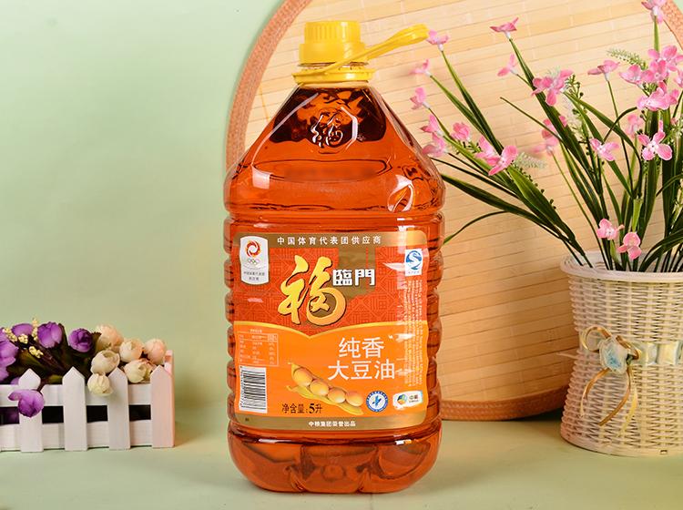 福臨門大豆(dou)油(you)
