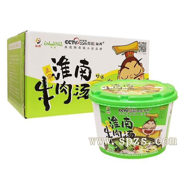 淮南牛(niu)肉湯
