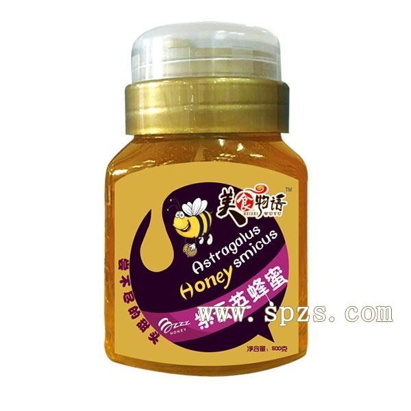 中蒙原蜂蜜