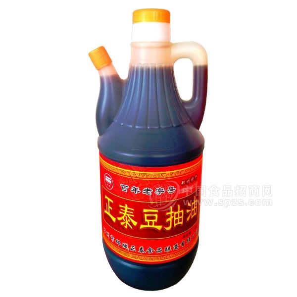 邳(pi)城醬油