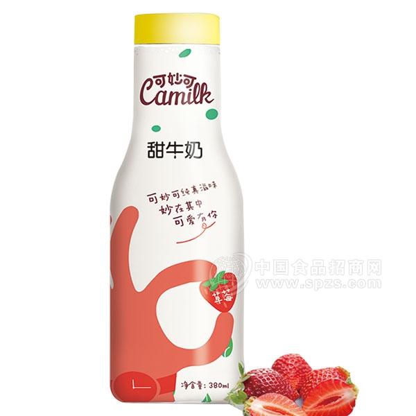 可妙可乳饮料