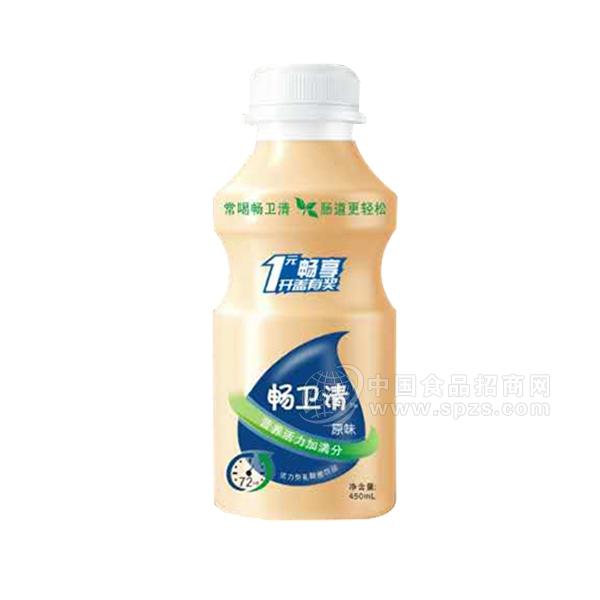 伽力奇果汁饮料