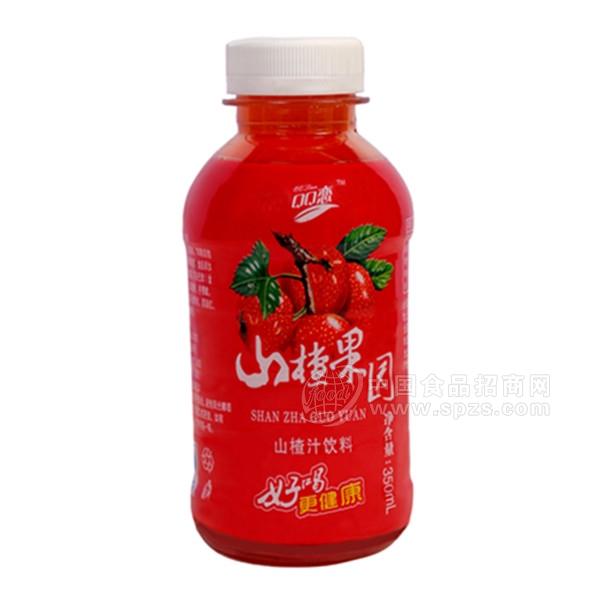 QQ恋饮料
