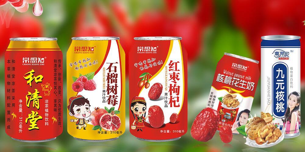 四川天旺科技有限公司