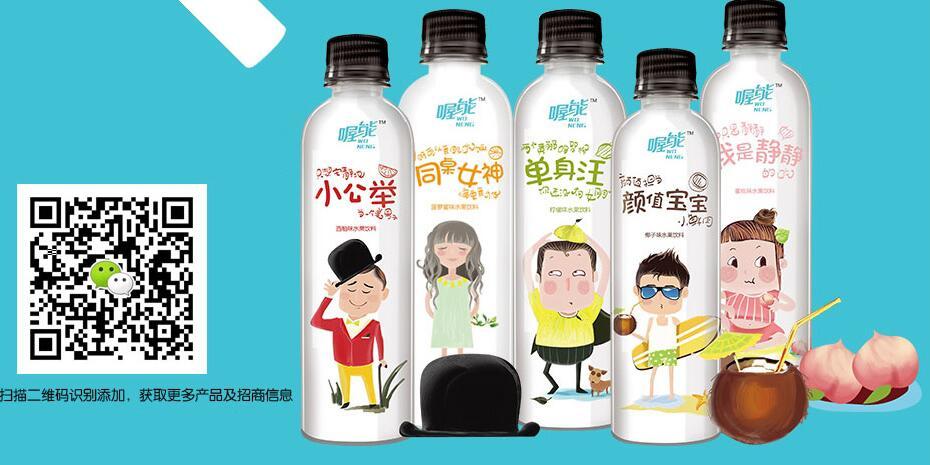 上海喔能龙8官方网站app有限公司