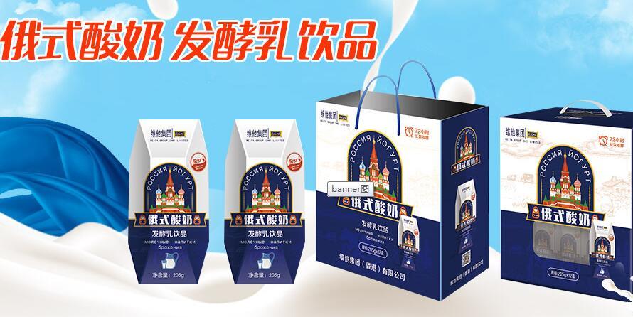 石家庄维他龙8官方网站app饮料有限公司
