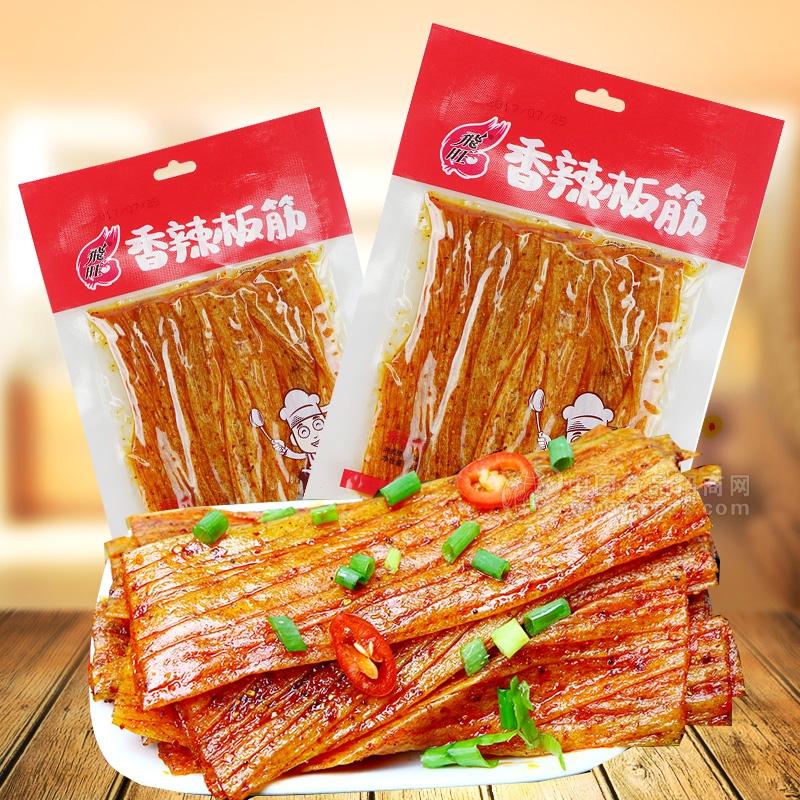 飛旺膨(peng)化食(shi)品