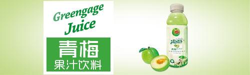 福州康田食品有限公司