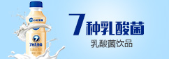 惠氏启智食品有限公司