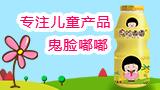 漯河市日康食品饮料有限公司
