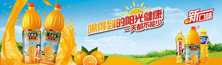 江苏江中乳业生物科?#21152;?#38480;公司