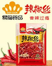 郑州易厨食品有限公司