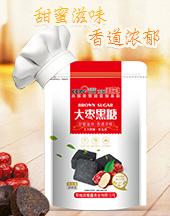 郓城县耀鑫食品有限公司