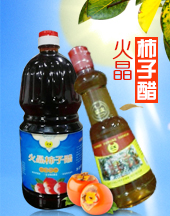 陕西辽太农业科技有限公司