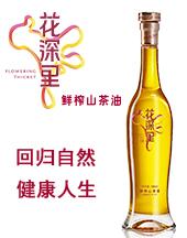 江西省德义行油茶开发有限公司