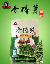 莒县绿宝香椿食品有限公司