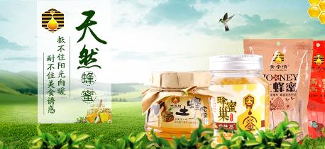 郑州航空港区众康养蜂专业合作社
