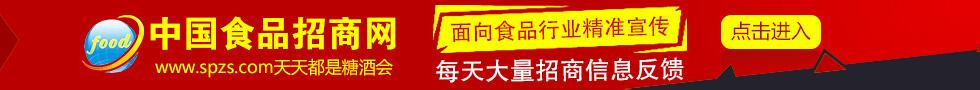 新万博平台万博官网app苹果版下载网
