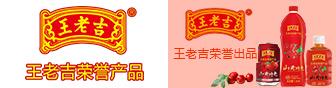 北京顶养发展科技发展有限责任公司