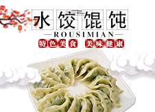 青岛旺年食品有限公司