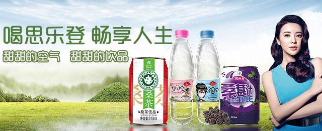 江西省英才食品科技有限公司