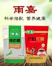 曹县茂发食品有限公司.