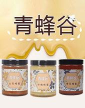 陕西峰盾蜂产品有限责任公司