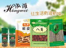 潍坊食益家食品有限公司