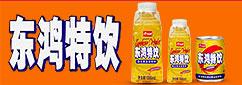 广州东鸿食品有限公司