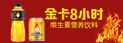 广州宝矿力生物科技有限公司