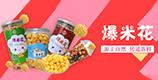 东明董家坊食品有限公司