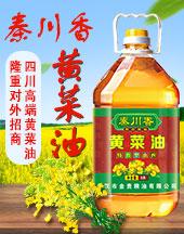 广汉市金贵粮油有限公司