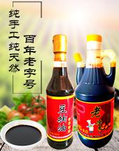 徐州邳城正泰食品酿造有限公司