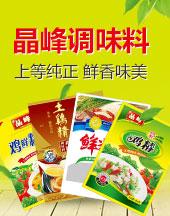 滁州超杰食品有限公司