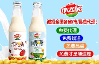 湖南汉源生态食品有限公司