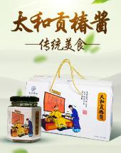 太和县阳初香椿生物科技有限公司