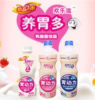 棗莊華高食品有限公司