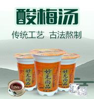 郑州市屹平食品有限公司