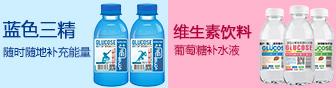 河南鼎尊饮品有限公司