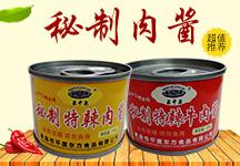 青岛市平度东方食品有限公司