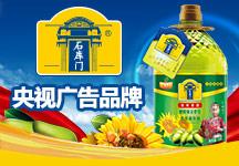 上海邦吉粮油发展有限公司