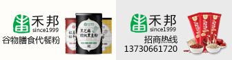 四川禾邦养品生物医药有限公司