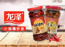 徐州龙泽食品有限公司