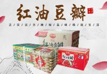 河南滑县好口福豆瓣酱厂