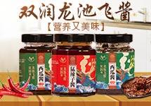 东明双润食品有限公司